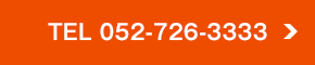 052-726-3333